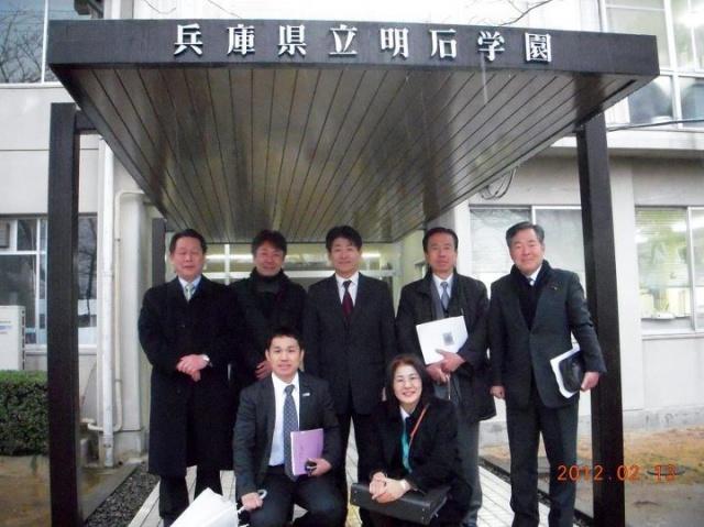 「兵庫県立明石学園」視察