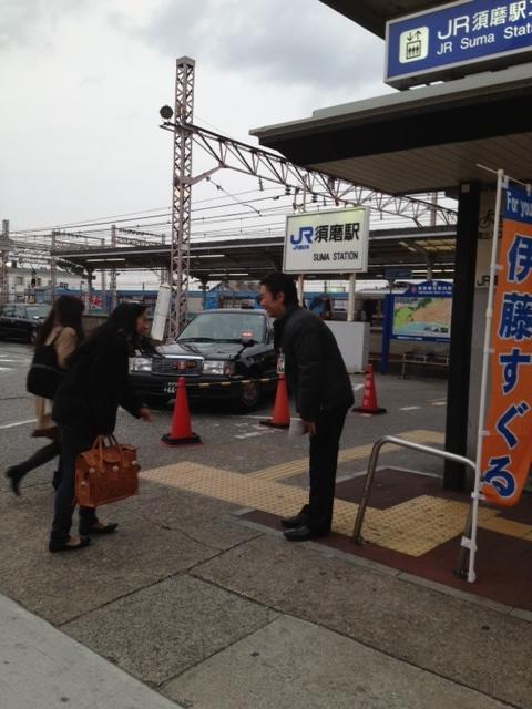 須磨駅にて街頭活動
