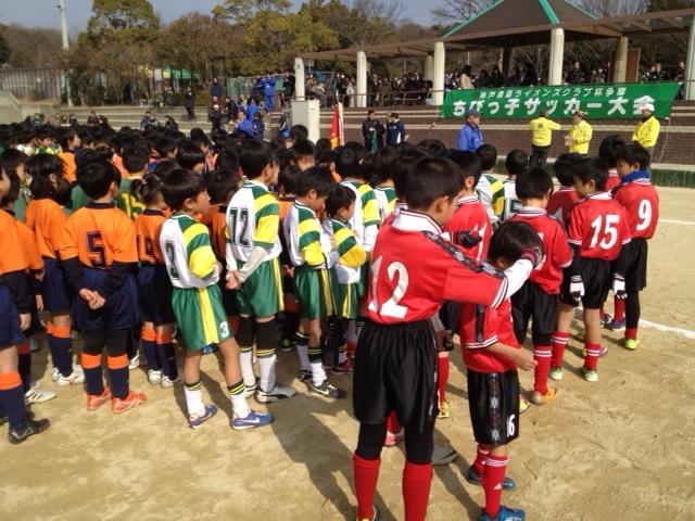 「ちびっ子サッカー大会」 開会式